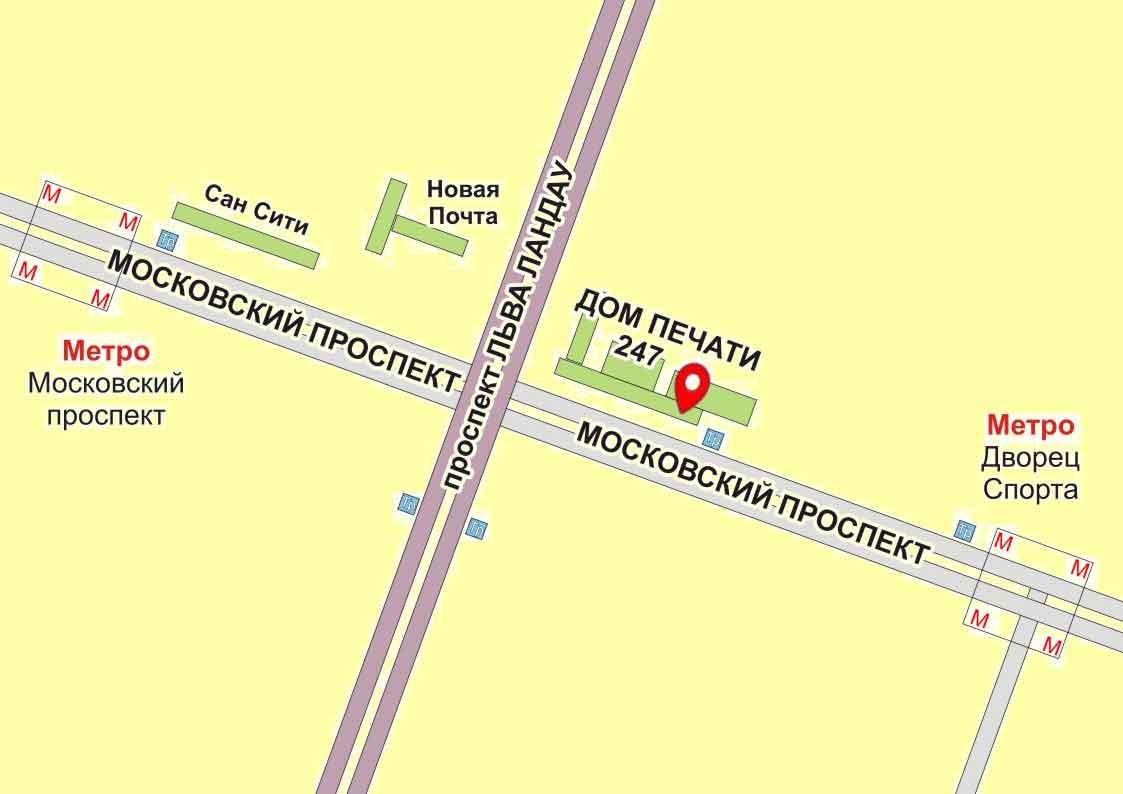 Филиал: г.Харьков, пр.Московский, 247, оф.902 (9-й этаж) (По предварительной договоренности)